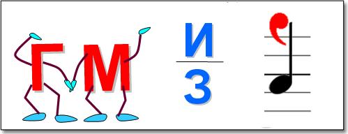 Тест математика 11 класс конкурс ребус ответы