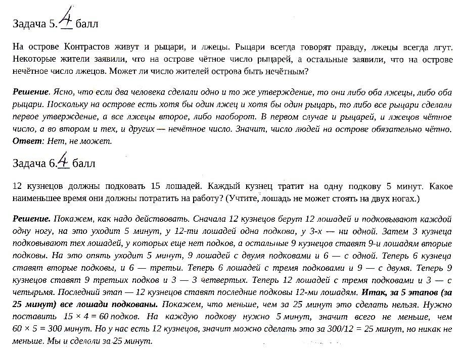 Решебник по Новой Истории 8 Класс Юдовская Рабочая Тетрадь Часть 1