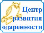 рисунок с сайта http://le-savchen.ucoz.ru/5klass/talant_perm.png